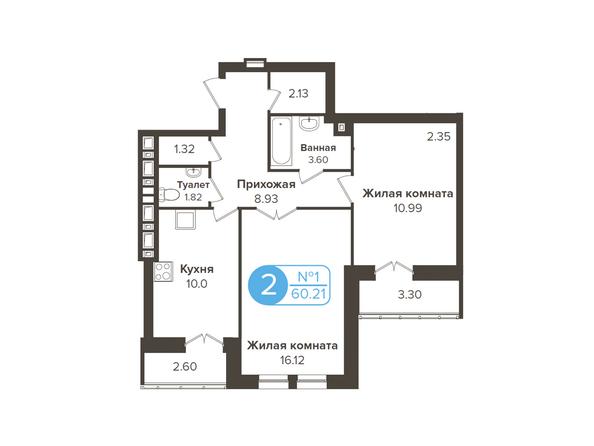 Планировки Жилой комплекс ОГНИ СИБИРИ, дом 2 - 2-комнатная 60,21 кв.м