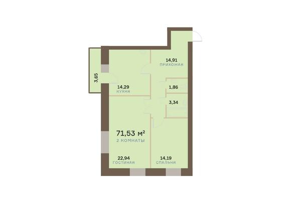 Планировки Жилой комплекс ЮЖНЫЙ БЕРЕГ, дом 17 - Планировка двухкомнатной квартиры 72,62 кв.м