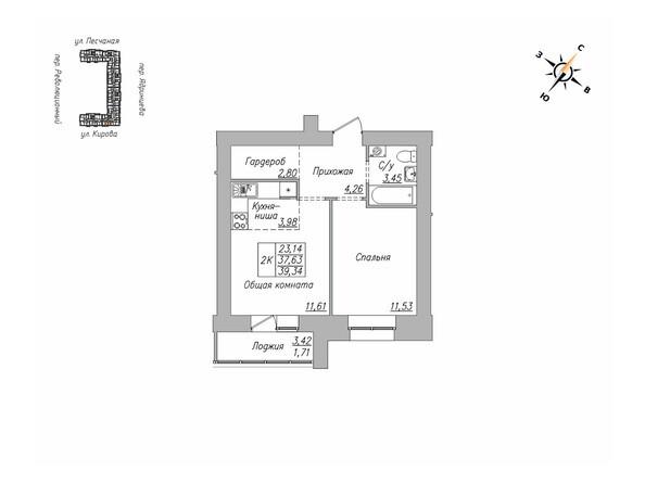 2-комнатная 39.34 кв.м