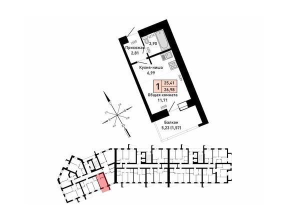 Планировка 1-комн 0 - 27,48 м²