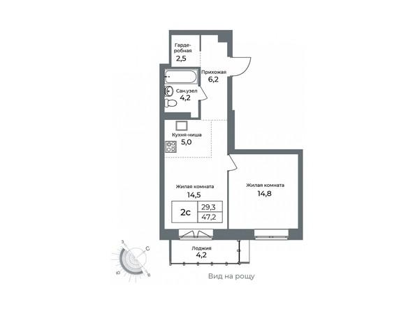 Планировка 2-комн 47,1, 47,2 м²