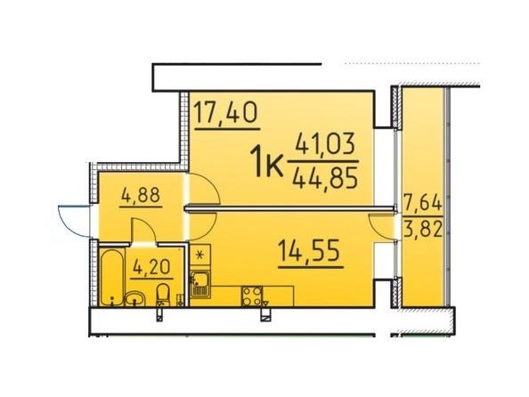 Планировка 1-комн 41,03, 44,85 м²