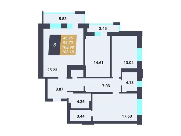 Планировка 3-комн 99,7 м²