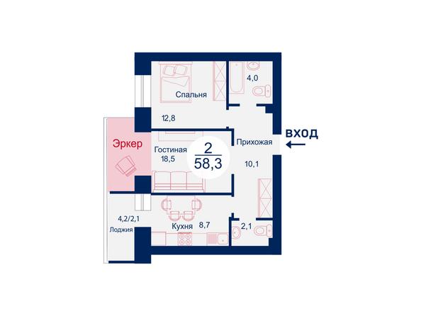 Планировки Жилой комплекс SCANDIS (Скандис), дом 11 - Планировка двухкомнатной квартиры 58,3 кв.м