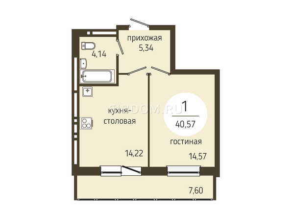 1-комнатная 40,57 кв.м