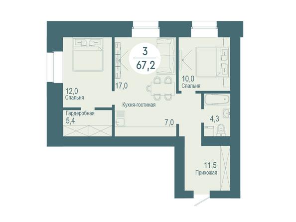 3-комнатная 67,2 кв.м
