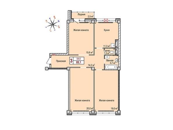 Планировки Жилой комплекс ВРЕМЕНА ГОДА, стр 7 - Планировка трёхкомнатной квартиры 85 кв.м