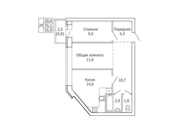 Планировки Жилой комплекс ПОЛЯРНАЯ ЗВЕЗДА - 2-комнатная 55,9 кв.м