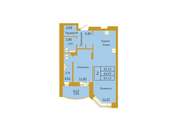 2-комнатная 63,13 кв.м