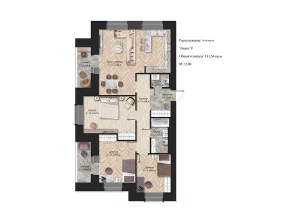 Планировка 4-комн 131,56 м²