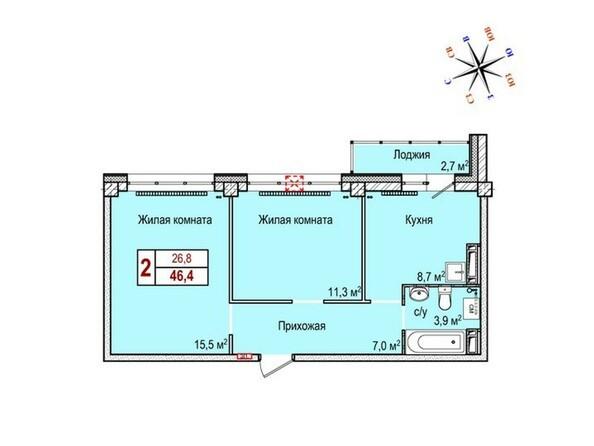 Планировки Жилой комплекс ВРЕМЕНА ГОДА, стр 7 - Планировка двухкомнатной квартиры 46,4 кв.м