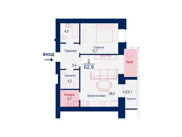Планировки Жилой комплекс SCANDIS (Скандис), дом 7 - Планировка двухкомнатной квартиры 62,9 кв.м