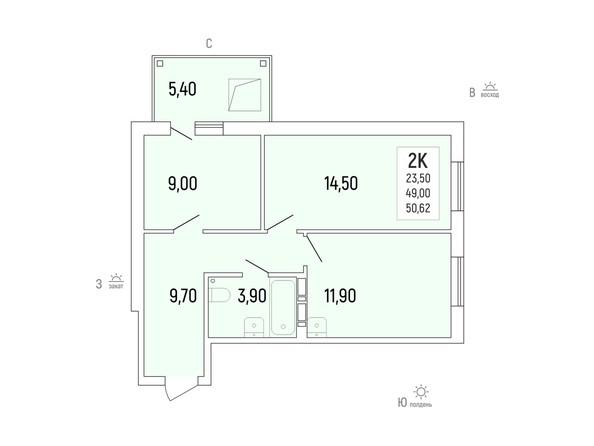 Планировка 2-комн 50,62 м²