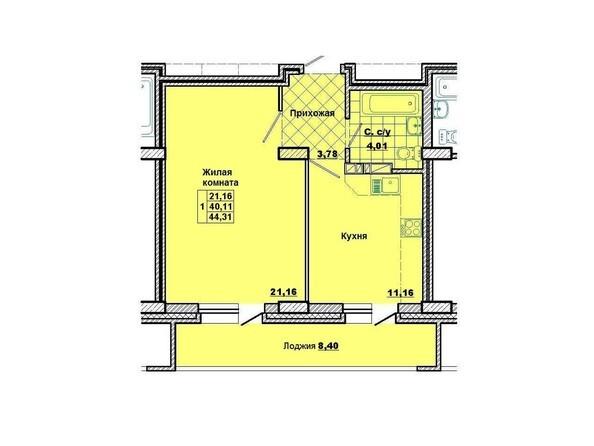 Планировки Жилой комплекс НА КОРОЛЁВА, 2 оч, дом 1 - Планировка однокомнатной квартиры 44,31 кв.м.