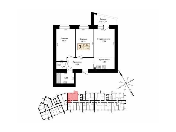 Планировка 3-комн 71,06, 72,34 м²