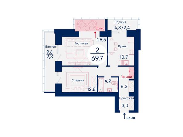 Планировки Жилой комплекс SCANDIS (Скандис), дом 6 - Планировка двухкомнатной квартиры 69,7 кв.м