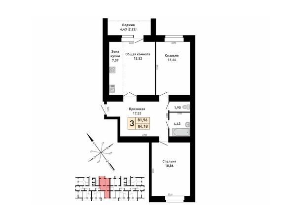 3-комнатная 84.18 кв.м