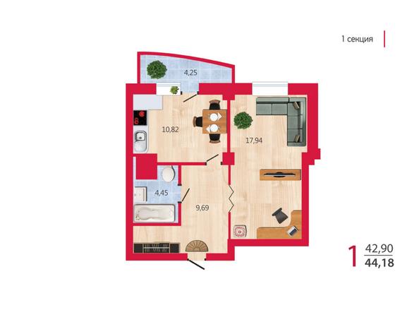 Планировки Жилой комплекс КИРОВА, 2 стр - Планировка однокомнатной квартиры 44,18 кв.м