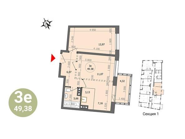3-комнатная 49,38 кв.м