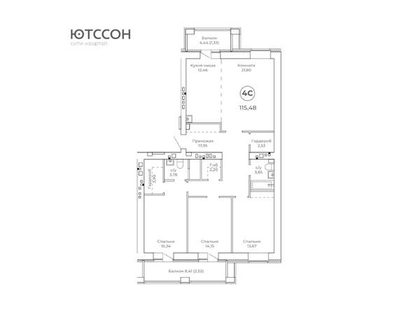4-комнатная 115.48 кв.м