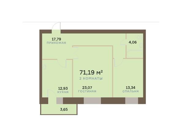Планировки Жилой комплекс ЮЖНЫЙ БЕРЕГ, дом 17 - Планировка двухкомнатной квартиры 72,28 кв.м