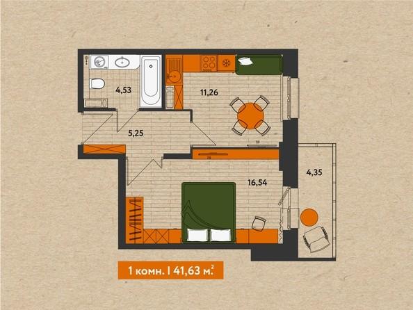 Планировки Abrikos (Абрикос) - 1-комнатная 41,63 кв.м