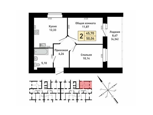 2-комнатная 50,04 кв.м