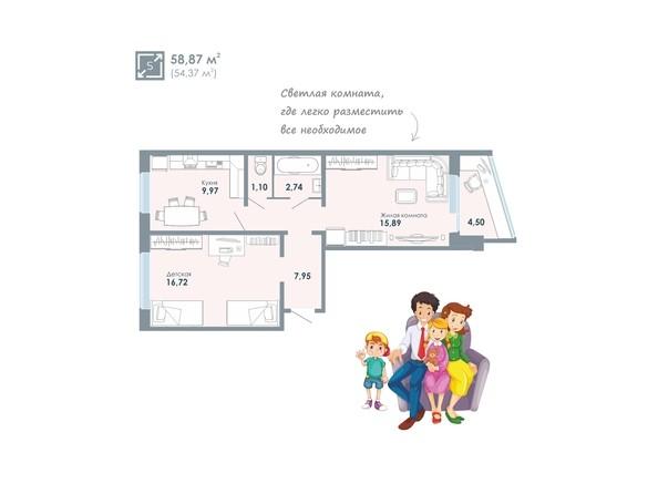 2-комнатная квартира 58,87 кв.м