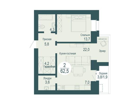 2-комнатная 62,5 кв.м