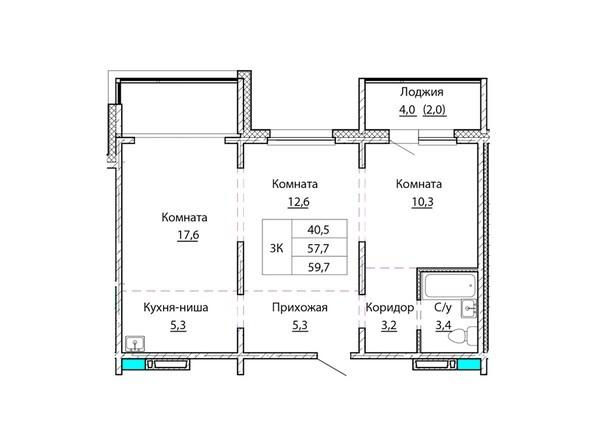 Планировки Жилой комплекс КОСМОНАВТЫ, Б/С 1 - Планировка трёхкомнатной квартиры 59,7 кв.м