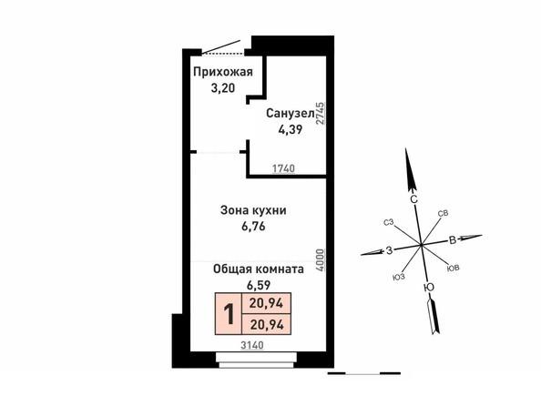 Планировка 1-комн 20,94 м²