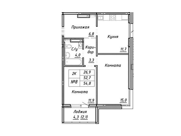 Планировка 2-комн 54,8 м²