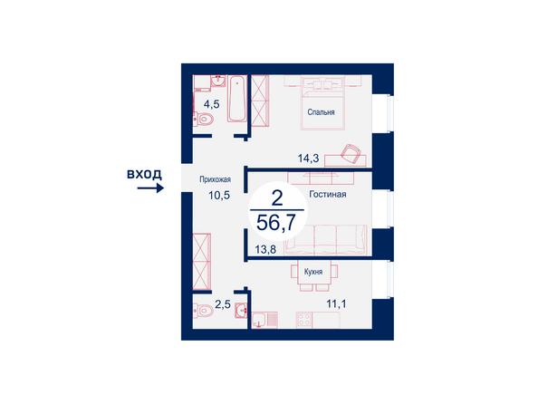 Планировки Жилой комплекс SCANDIS (Скандис), дом 11 - Планировка двухкомнатной квартиры 56,7 кв.м