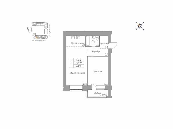 Планировки Жилой комплекс ДВЕ ЭПОХИ, корпус 1 - Планировка двухкомнатной квартиры 62,1 кв.м