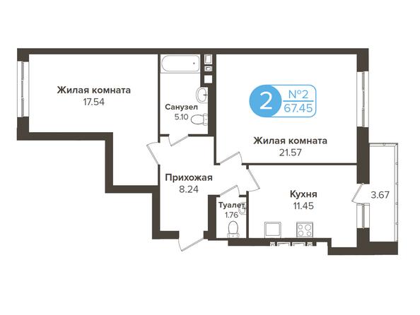 Планировки Жилой комплекс ОГНИ СИБИРИ, дом 2 - 2-комнатная 67,45 кв.м