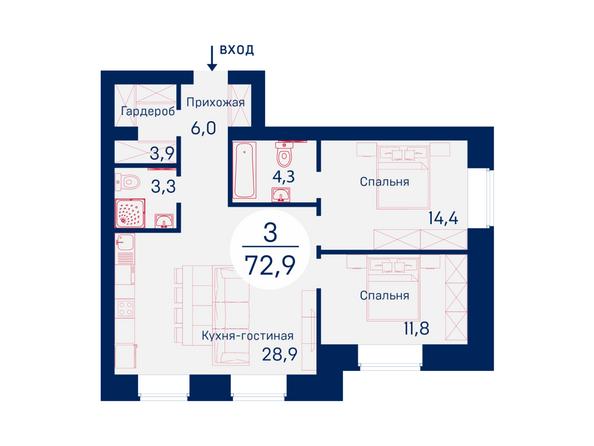 Планировки Микрорайон SCANDIS (Скандис), дом 1 - Планировка трехкомнатной квартиры 72,9 кв.м