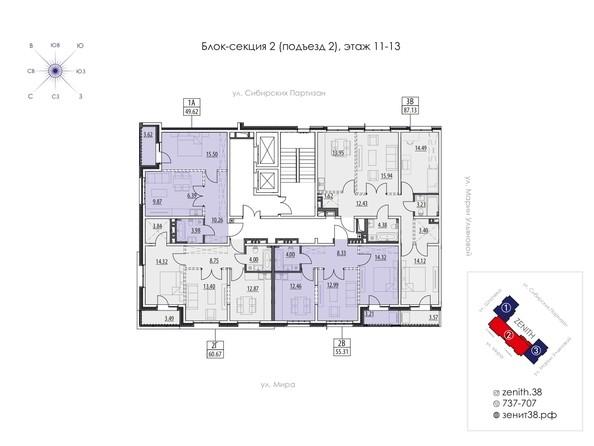 Подъезд 2. Планировка 11-13 этажей