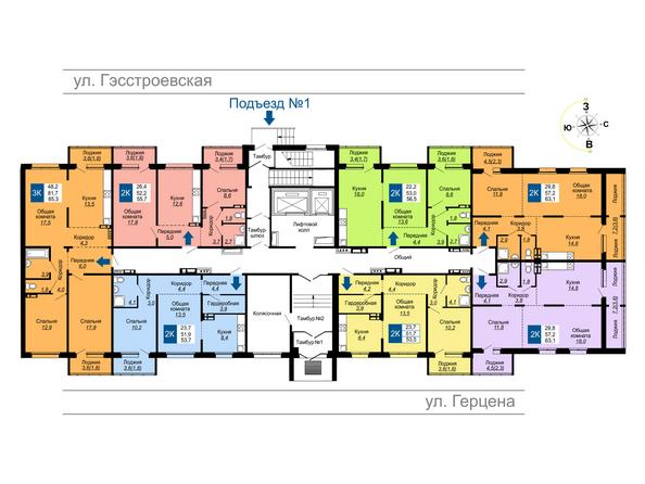 Планировки Жилой комплекс НА ГЕРЦЕНА, дом 1 - Подъезд 1. Планировка типового этажа