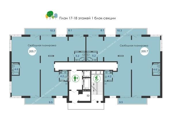 Планировки Жилой комплекс Green Park (Грин Парк) - Планировка 17-18 этажей, 1 б/с