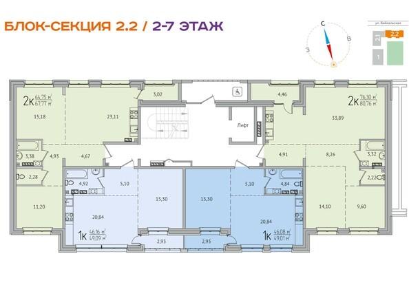 Планировка 2-7 этажей. Блок-секция 2