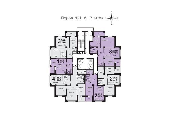 Планировки Жилой комплекс ПЕРЬЯ ж/к, дом 1 - План 6-7 этажей