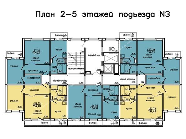 Планировки Жилой комплекс Иннокентьевский, 3 мкр, дом 3 - 3 подъезд, 2-5 этажи