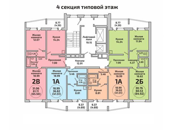 Планировки Жилой комплекс ПРИОЗЕРНЫЙ, дом 3 - Блок-секция 4. Планировка типового этажа