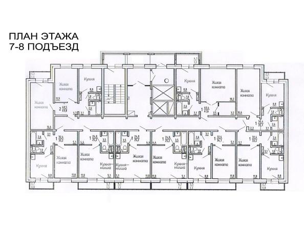 Подъезды 7, 8. Планировка типового этажа