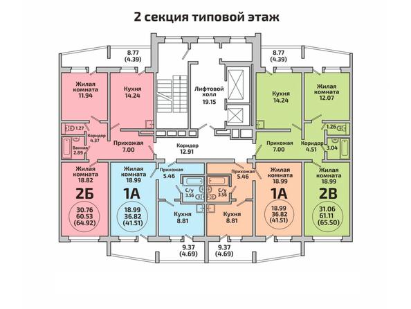 Планировки Жилой комплекс РОДНИКИ, дом 452 - Блок-секция 2. Планировка типового этажа