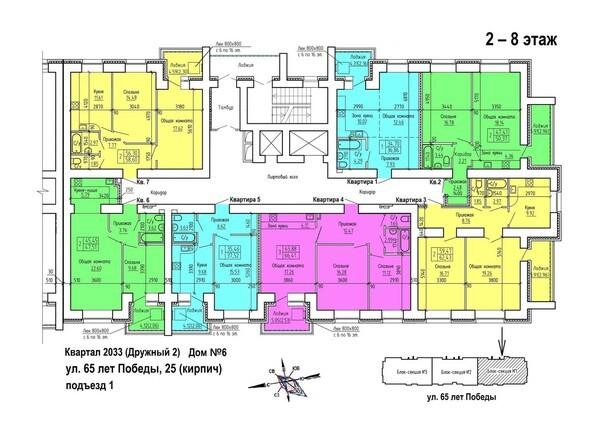 Планировка 2-8 этажей, 1 б/с