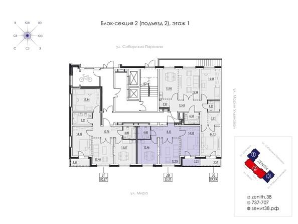 Подъезд 2. Планировка 1 этажа