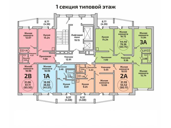 Планировки Жилой комплекс ПРИОЗЕРНЫЙ, дом 3 - Блок-секция 1. Планировка типового этажа