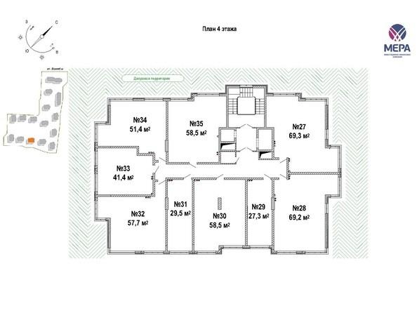 Планировка 4-5 этажей