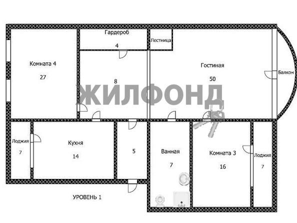 Продам 5-комнатную, 193 м2, Анатолия ул, 20. Фото 17.